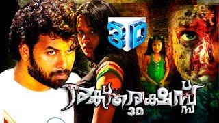 Malayalam Full Movie 2015 Raktharakshassu 3D - Malayalam Full movie 2015 New Releases