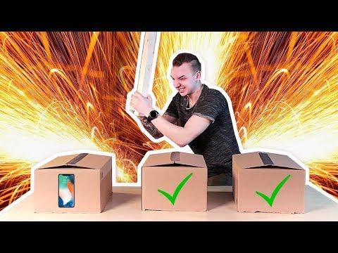 РАЗБИЛ IPHONE X😭/НЕ УНИЧТОЖЬ МОЙ iPhone X ЧЕЛЛЕНДЖ😱/ПРАНК😡