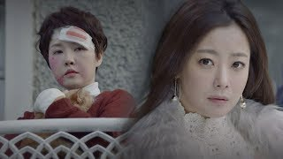 Trailer Woman of Dignity