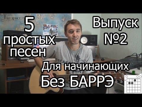 Лагерные песни - Дед Максим (продолжение)