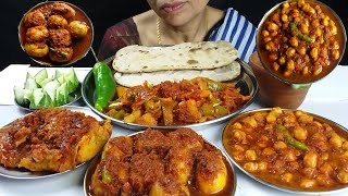 Food Tawa Roti Eating With Spicy Egg curry and Spicy vegetables Mukbang