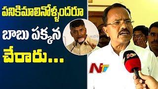 TDP Leader Motkupalli Narasimhulu Comments on Telangana TDP Leaders  - netivaarthalu.com