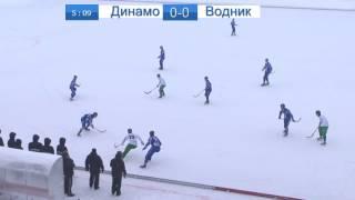 Динамо Казань : Водник