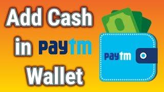 [Hindi/Urdu] How to Add Cash in Paytm Wallet ?  पेटीएम बटुए में नकदी कैसे  जोड़ें ?