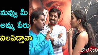 Bithiri Sathi Making Hilarious Fun with Shivatmika @Dorasani Movie Celebrity Response |Silver Screen
