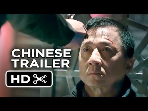 Police Story Official Chinese Trailer #1 (2013) - Jackie Chan Movie Hd video