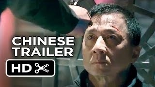 Police Story (1973) - Official Trailer
