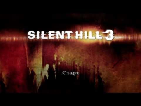 Играю в Silent Hill HD Collection - переиздание старых хитов.