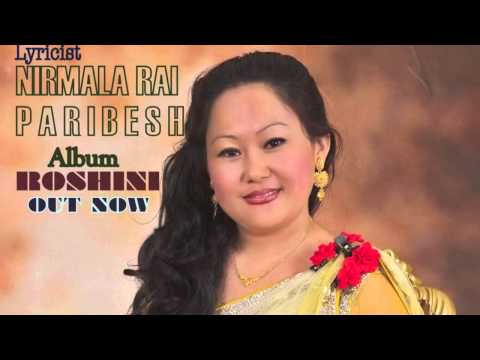 nabhana tyaso nabhana by Dipak Limbu and Milan Amatya