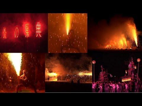 炎の祭典 豊橋