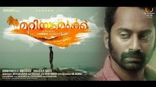 Fahadh Started Loosing Grip | Mariyam Mukku Movie Review | Hot Malayalam News