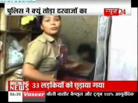Sex Scandal Busted In Meerut,police Emancipates 30 Girls video