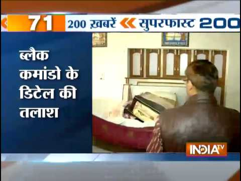India TV News: Superfast 200 November 21, 2014