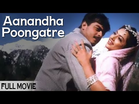 Aanandha Poongatre - Ajithkumar, Meena, Malavika, Karthik - Super Hit Romantic Movie