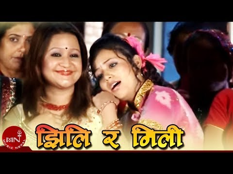 Jhili Ra Mili By Sindhu Malla Tihar Song 2069 video