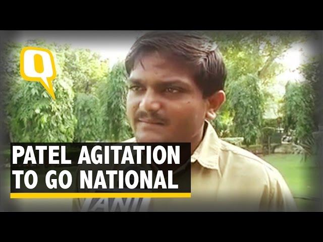 Hardik Patel: Patel Agitation to Go National