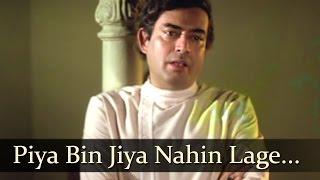 Piya Bin Jiya Nahin Lage - Sanjeev Kumar - Rekha - Moushumi Chatterjee - Daasi - Romantic Ghazal