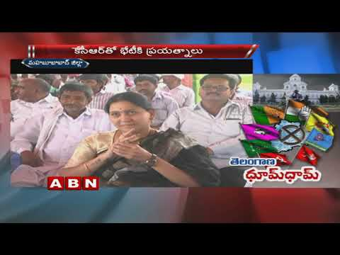 Internal Group Clashes In TRS Party In Mahabubabad | ABN Telugu