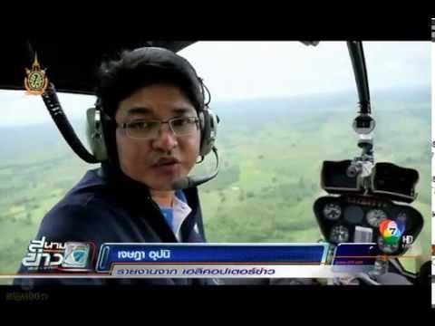 Channel 7 News, 'Phu Thub Berk', Petchabhun Province, Thailand 07/2016 016