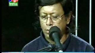 Lucky Akhond - Ke Bashi Bajay Re