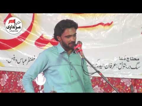 Zakir Ilyas Raza |  Majlis 23 June - 9 Haar 2018 | Qasiday - Masiab |
