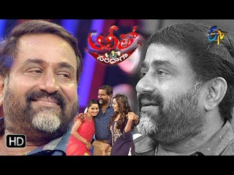 Alitho Saradaga | 24th September 2018 |  Anand (actor)  | ETV Telugu