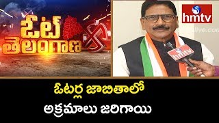 Congress leader Marri shashidhar Reddy Face to Face over Telangana EC - Vote Telangana - hmtv - netivaarthalu.com