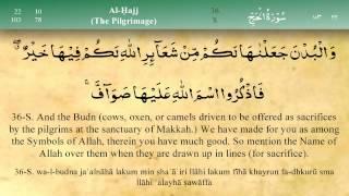 022   Surah Al Hajj by Mishary Al Afasy (iRecite)