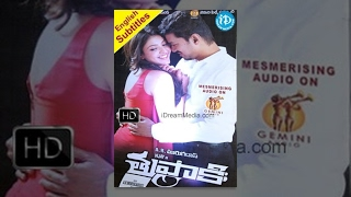 Thuppakki - Tupaki (Hindi Holiday)