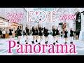 [KPOP IN PUBLIC RUSSIA] IZ*ONE '아이즈원' - PANORAMA by Q-WIN 큐윈 | Dance Cover [One Take]