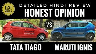 TATA TIAGO 2017 VS MARUTI IGNIS 2017 DETAILED REVIEW IN HINDI, HONEST OPINION, TEST DRIVE