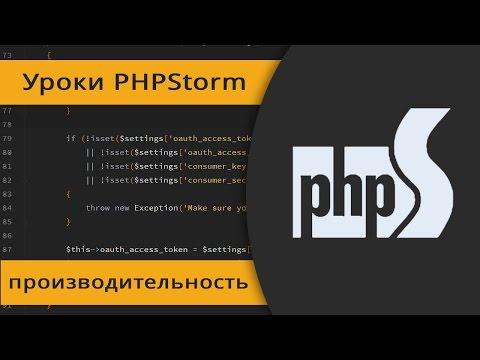 5 способов ускорить PHPStorm(WebStorm)
