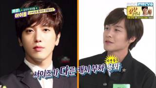 ????? - (Weekly Idol EP.225) CNBLUE Jung Yonghwa vs F.T Island Lee Hongki, Who is the best?!