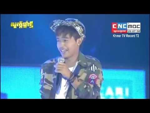 CNC, Pocari Sweat Concert, 01 January 2016 Part 02, Neay Cheum   YouTube