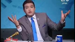 مذيع LTC يسخر من محمد رمضان بعرض فيديو له قبل الشهرة: قول الحمد لله