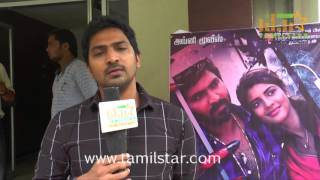 Vaibhav Reddy At Hello Naan Pei Pesuren Movie Audio Launch