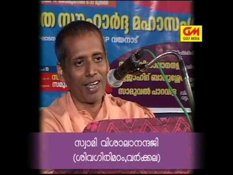 Shree Ayiravilli Temple Speech Mujahid Balushery video