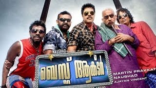 Artist - Best Actor 2010 Full Malayalam Movie I Mammootty