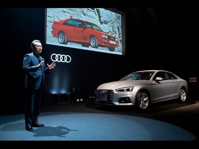 The new Audi A5 記者発表会