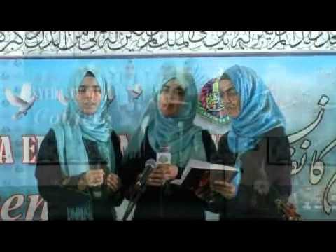 Izat Khuda Ke Fatima(sa) - Hashim Sisters - Lyz Conference video