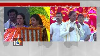 CM KCR greet Telangana People on Ugadi | TS Ugadi Celebrations in Pragathi  Bhavan