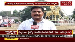 Live Details Of Janasena Kavathu From East Godavari | Pawan Kalyan