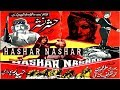 HASHAR NASHAR (1976)   YOUSAF KHAN, ASIYA, NAJMA & MUSTAFA QURESHI   OFFICIAL PAKISTANI MOVIE