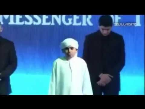 Best Quran Recitation In The World 2014 video