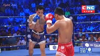 Kun Khmer, រឿង សោភ័ណ្ឌ Vs ថៃ | Roeung Sophorn Vs Manavthorng (Thai), 26 Aug 2018 | Fights Zone