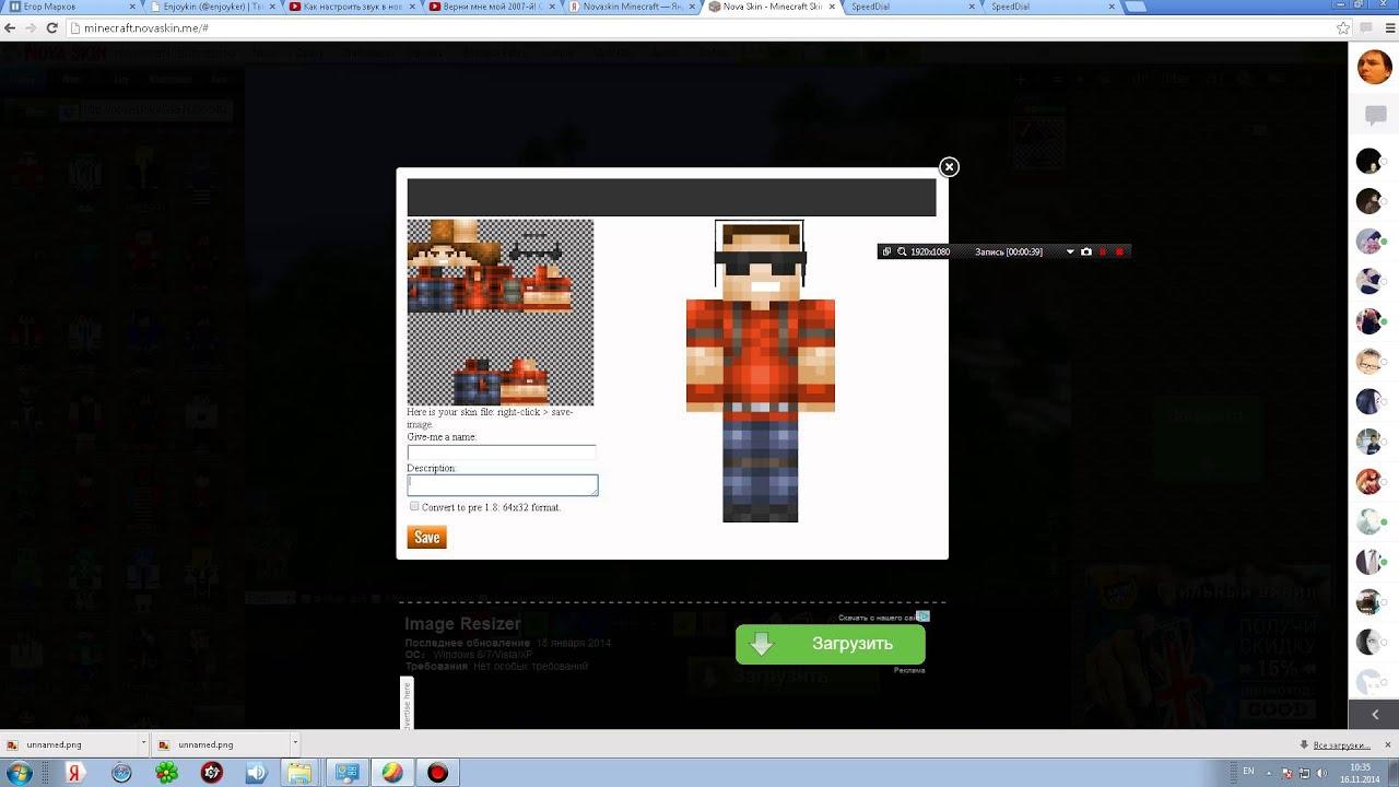 Minecraft Lurkmore 68