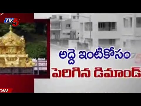 It's High Time for Vijayawada | Everything is Costly : TV5 News