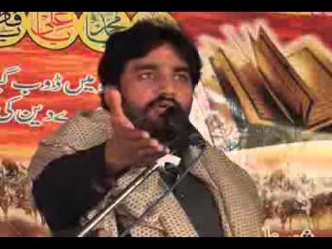 Zakir  Waseem Abbas Baloch  Majlis Jalsa 18 Mar 2015 Kot Mous Sargodha video