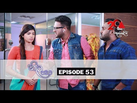 Neela Pabalu Sirasa TV 01st August 2018 Ep 53 [HD]