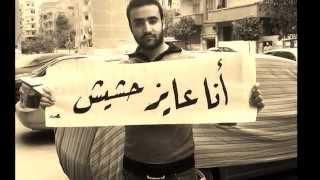 خفه دم المصريين في ثورة 25 يناير